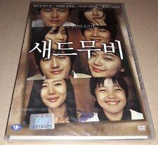 SAD MOVIE / Jung Woo Sung / Lim Soo Jung / Cha Tae Hyun / KOREA ROMANCE DVD NEW