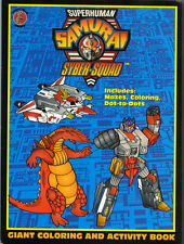 Samurai Syber Squad coloring book RARE UNUSED