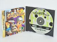 MAGICAL DROP Ref/ccc Sega Saturn Japan ss