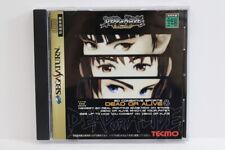 Dead or Alive Sega Saturn Ss Japan Import Us Seller G8101