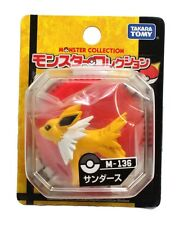 Takara Pokemon Black & White Monster Collection M-136 Jolteon Thunders Figure