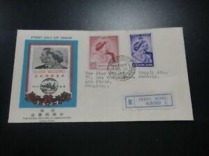 HONG KONG 1948 Sc#178-79 Silver Wedding CPA Cachet Registered FDC XF, RARE