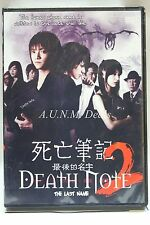 death note 2 the last name ntsc dvd