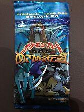 Japanese Pokemon card NEO Revelation Booster Pack SEALED