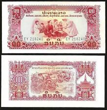 LAOS LAO 10 Kip 1968 UNC P 20 a