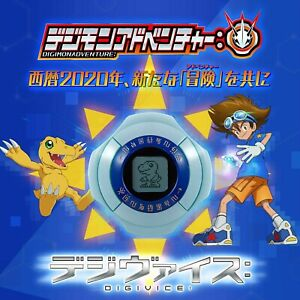 Digimon Adventure Digivice 2020 Remake Version Full color LED NEW