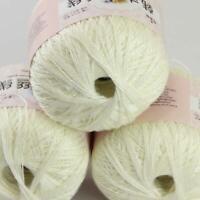 AIP Thread No.8 Cotton Crochet Yarn Craft Tatting Hand Knit Embroidery 50grX3 19