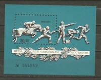 RUSSIA -1977 Olympic Games - Moscow 1980, USSR - MUH  MINIATURE SHEET.