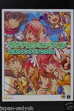 Ragnarok Online Official Fan Book 2006 art OOP Japan