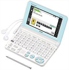 Casio elektronisches Wörterbuch EX-word Xd-Sk2000We weiß lernen Japan NEU