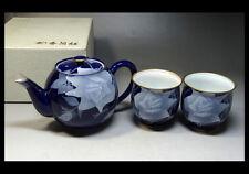 Japanese Vintage Tea Pot and Two Bowls Set signed Koransha 香蘭社