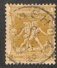 Greece #117 VF USED - 1896 1 Lepta - Boxers - Ocher - SCV $3.00