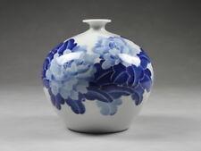 China Vase Porzellan Kugelvase chinesische Keramik blau-weiß Ming Stil Blumen