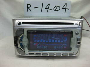 KENWOOD DPX-5021M MDLP 2D Size CD MD Deck With Compensation R-1404