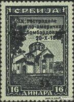 Serbia (German.cast.2.world.) 107 with hinge 1943 bomb victim