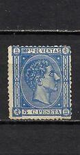 0897-SELLO CLASICO ALFONOSO XII IMPUESTOS DE VENTA AÑO 1877 Nº6 CLASICO.BONITO.