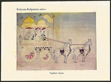 India 1946 Kalyana Kalpataru print SUPPLIANT ARJUNA 17cm x 28cm Ӝ