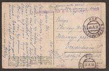 AUSTRIA / ITALY. WW1. 1918. FELDPOST. FPO 339. ISONZO. ANTI AIRCRAFT TRAINING CA