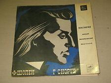 MIKHAIL VOSKRESENSKY piano - CHOPIN nocturnes pre.MELODIYA RARE EX 2LP