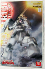[Bandai] MG 1/100 MS-06J Zaku II Ver.2.0 White Ogre Gundam Igloo [box: 8.5/10]