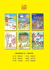 中国成语 大森林传奇 6本 The Legends Of The Forest 1-6 Read StoryBook Learn Chinese Idiom