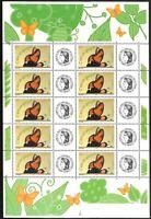 2004 FRANCE bloc F3635A** C'est un GARCON FEUILLE: PERSONNALISE vignette CERES