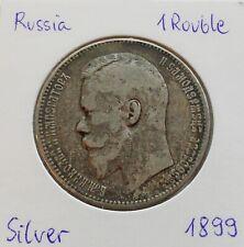 Original 1899 Russian Empire Nicholas II Silver 1 Ruble Rouble Russia Coin