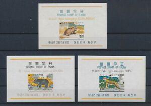 LN23558 Korea imperf animals fauna flora birds sheets MNH