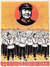 PROPAGANDA Rosso Cina Comunismo Mao SORRISO LIBRO STAR Poster Art Print bb2701a