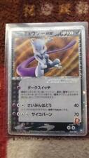 Pokemon Card Team Rocket's Mewtwo ex Japanese
