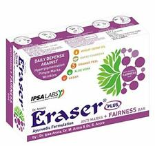 Eraser Anti Marks + Fairness Bar 75 gm Pack of 2