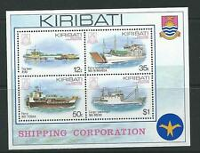 KIRIBATI SGMS223 1984 SHIPPING MNH