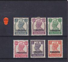 Pakistan KGVI SG 1/6 Mounted Mint