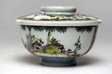 Arita Antique Japanese Rice Bowl