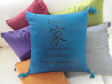 Inspirational Balinese affirmation cushion cover - Family - 6 colours