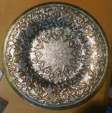 """Islamic prayer plate, heavy silver and copper inlay,13.5"""" diameter"""