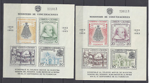 COLOMBIA  1954 TERCENTENARY LADY OF THE ROSARY, BOGATA  2 SHEETS MNH SG MS831/6