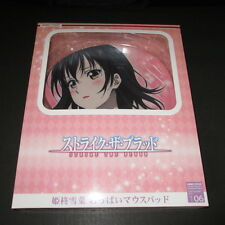 Yukina Himeragi 3D Mousepad anime Strike the Blood Hobby Stock
