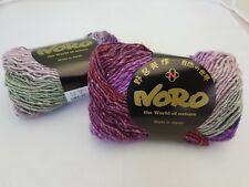 650 g NORO Silk Garden Fb. 389 Seide / Kid Mohair / Lamb´s Wool Verlaufsgarn