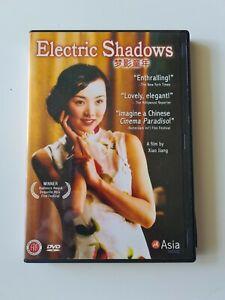 ELECTRIC SHADOWS (2004) DVD - Region 1 OOP / Chinese Cinema