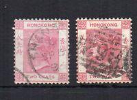 Hong Kong 1882 2c x 2 shades FU CDS