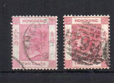 Hong Kong 1882 2c x 2 shades FU CDS