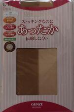 Gunze pantyhose SABRINA Although wearing a stocking warmth L-LL Natural beige