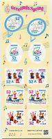 JAPAN NIPPON STAMP 2015 GREETINGS SPRING 52 YEN SHEET