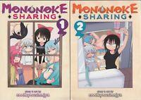 Mononoke Sharing 1-2 Lot of 2 Shonen Manga, English, 16+, coolkyousinnjya