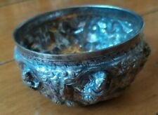 Silver? Ornate hand-decorated bowl with inscription