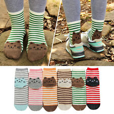 5 Pairs New Striped Womens Sports Casual Cute Cat Ankle High Cotton Floor xxll