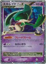 Gallade 4 LV.X (Japanese) 009/018 Ultra Rare 1st Edition (Gallade Half new 3DY