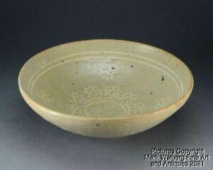 Korean Celadon Glazed Stoneware Bowl, White Inlay Design, Goryeo /Koryo Period