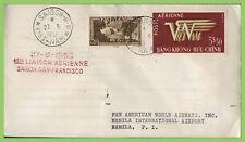 Vietnam 1953 Flight cover, Saigon to Manila, with flight cachet